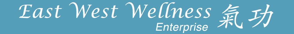 East West Wellness Enterprise